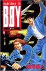 B〓y―HareluyaII (8) (ジャンプ・コミックス)の詳細を見る