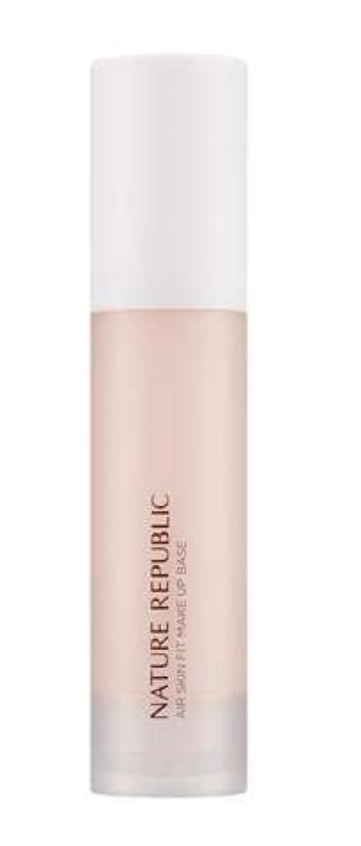中性収縮シロクマNATURE REPUBLIC Provence Air Skin Fit Make up Base (# 01 Pink) ネイチャーリーブラック プロヴァンスエアスキンフィットメイクアップベース(SPF30 PA++...