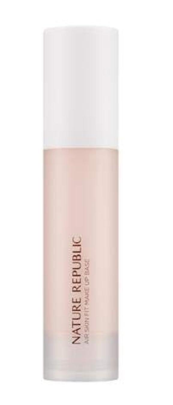 服トレーニング印をつけるNATURE REPUBLIC Provence Air Skin Fit Make up Base (# 01 Pink) ネイチャーリーブラック プロヴァンスエアスキンフィットメイクアップベース(SPF30 PA++...