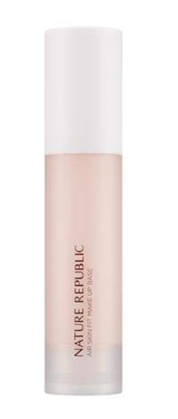 アマチュア論理的更新するNATURE REPUBLIC Provence Air Skin Fit Make up Base (# 01 Pink) ネイチャーリーブラック プロヴァンスエアスキンフィットメイクアップベース(SPF30 PA++...