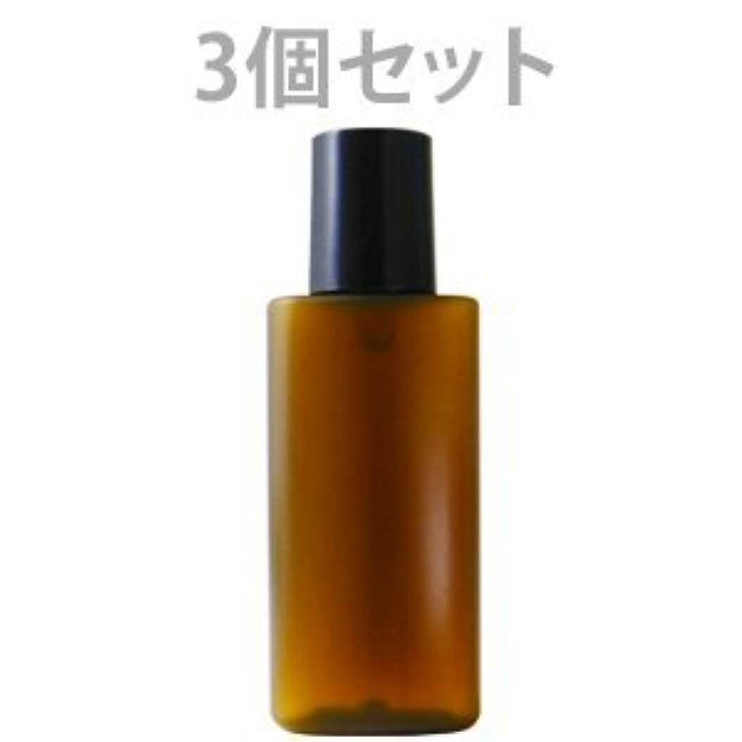透明に男らしさ目的遮光ミニプラボトル容器 20ml (茶) (3個セット)