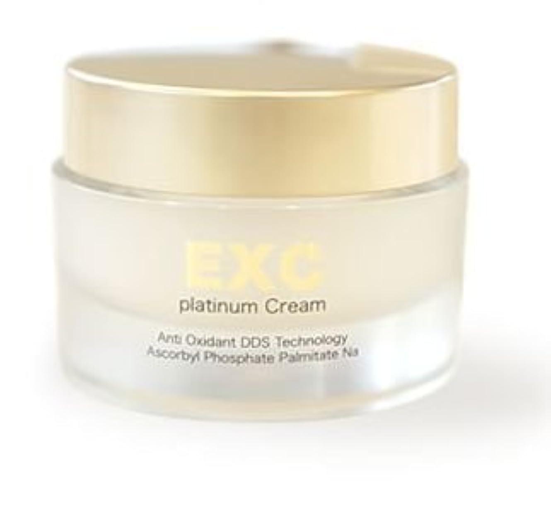 小康感動する説得EXC プラチナクリーム 30g  ナノスフィア技術