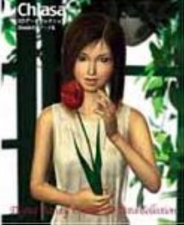 Digital Beauty Chiasa 3D Data Collection