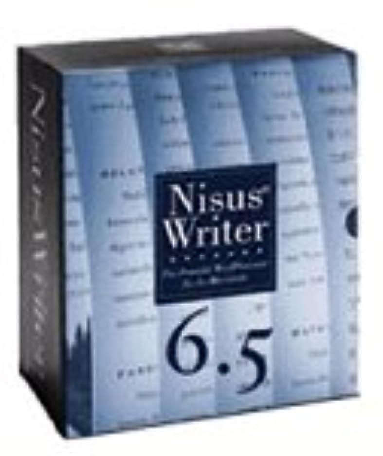 ストレスの多い不定寛大なNisus Writer 6.5J アカデミックパック