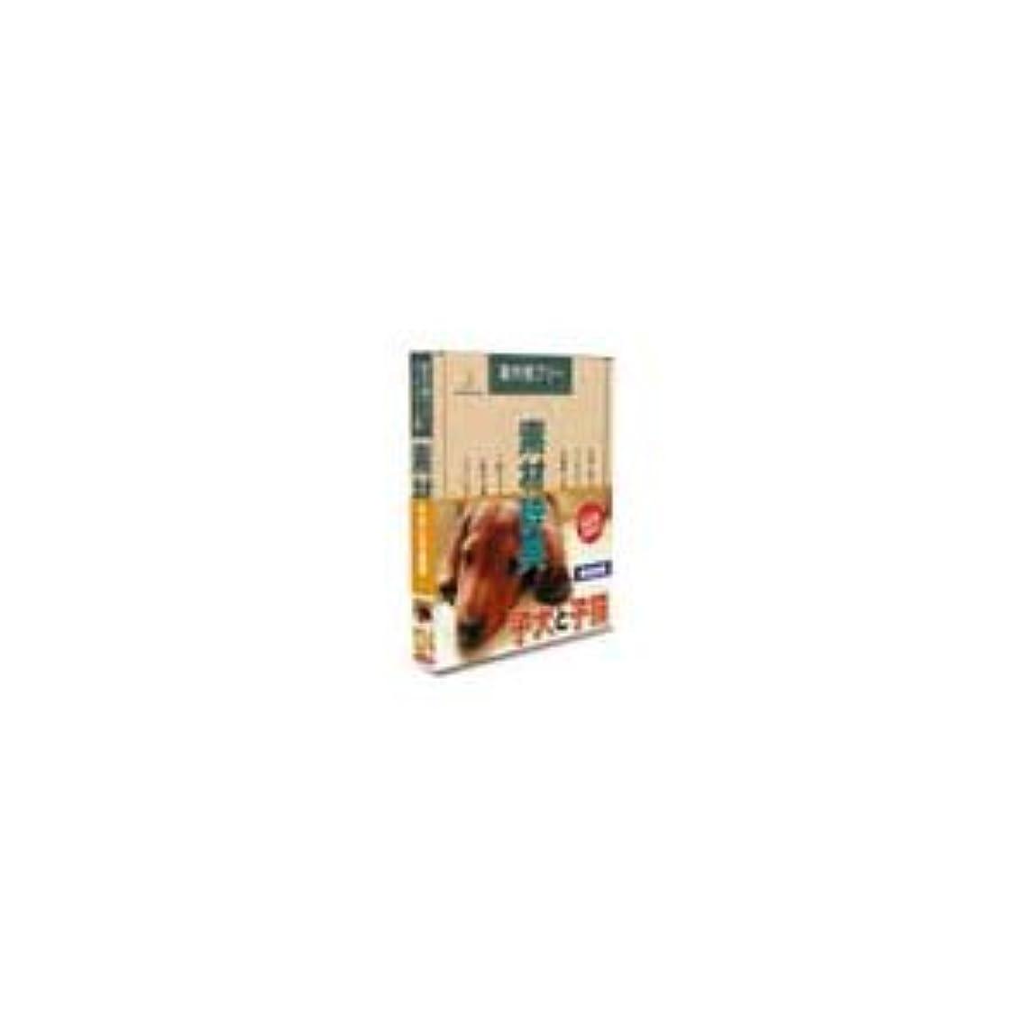 写真素材 素材辞典Vol.124 子犬と子猫 ds-68072