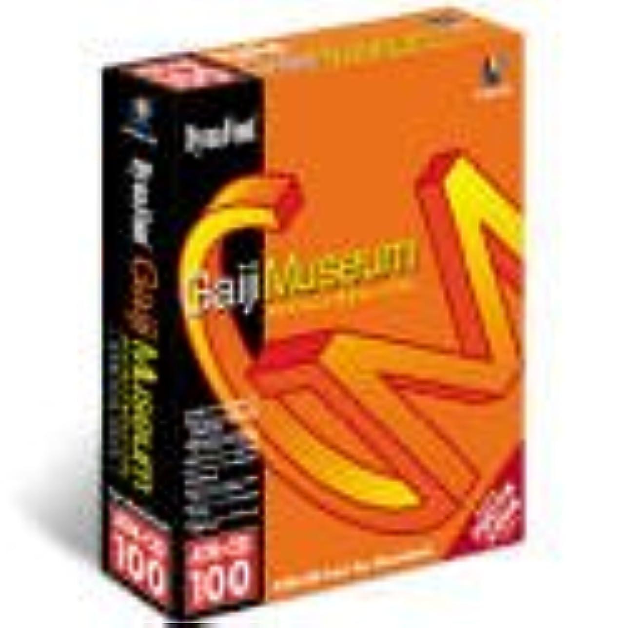 どういたしまして自治誤DynaFont Gaiji Museum ATM-CID 100 for Macintosh