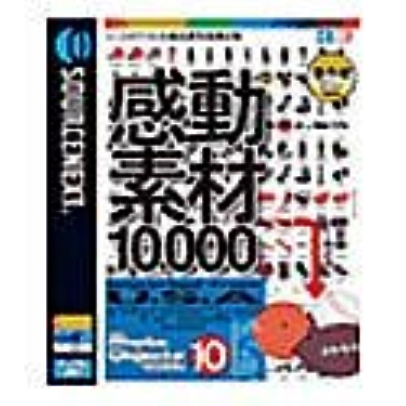 バルーン原子スケッチ感動素材 10000 HEMERA Photo-Objects 10