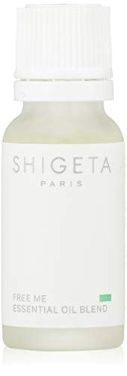アジャ締め切り定説SHIGETA(シゲタ) フリーミー 15ml