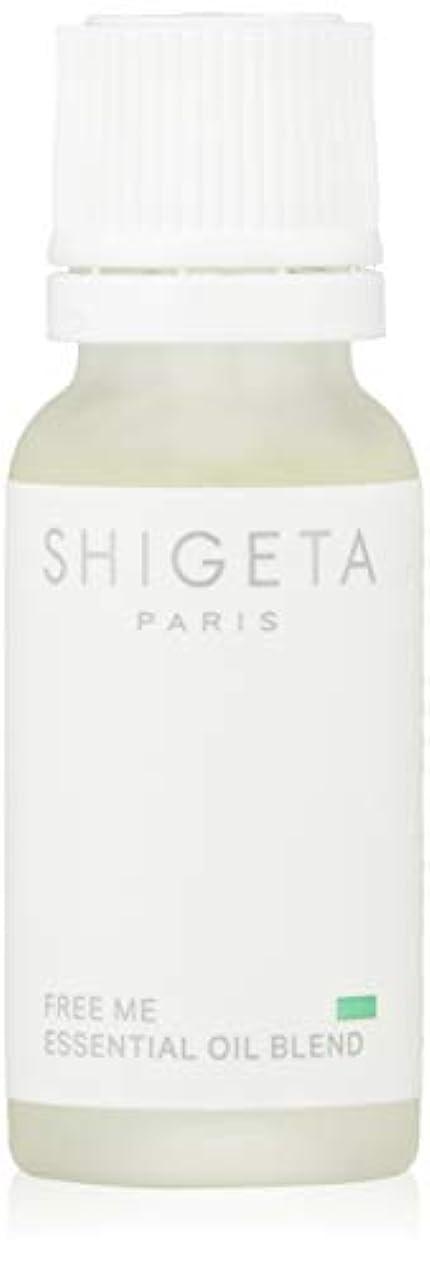 交じるお香けがをするSHIGETA(シゲタ) フリーミー 15ml