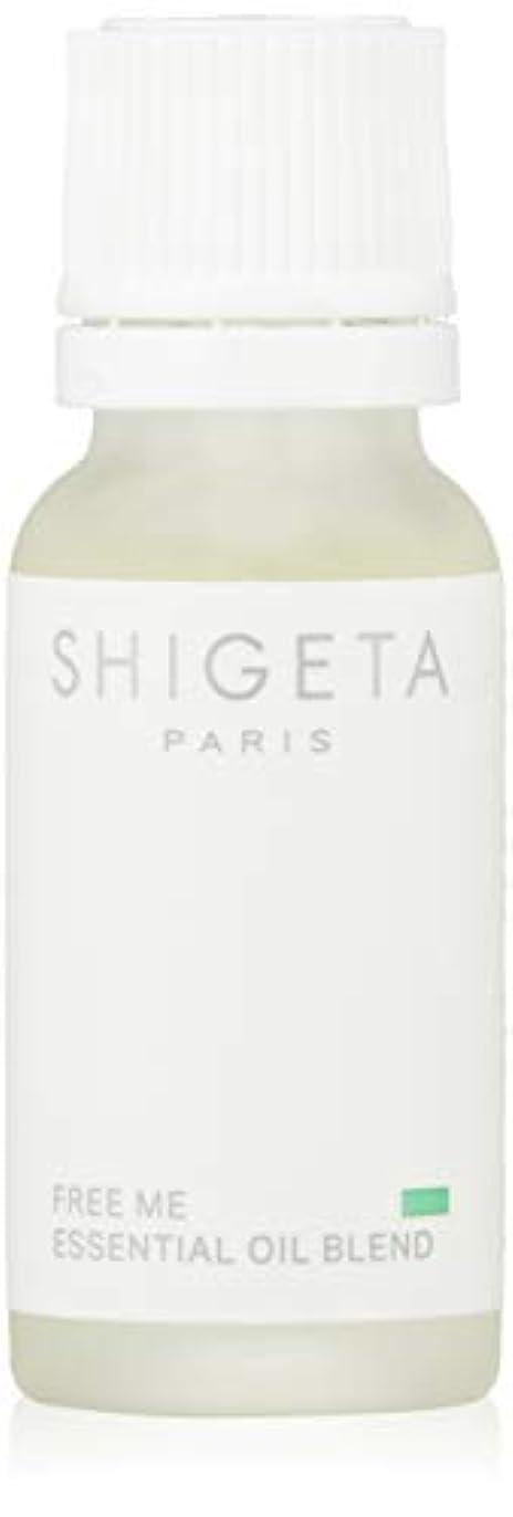 本質的に調子翻訳するSHIGETA(シゲタ) フリーミー 15ml