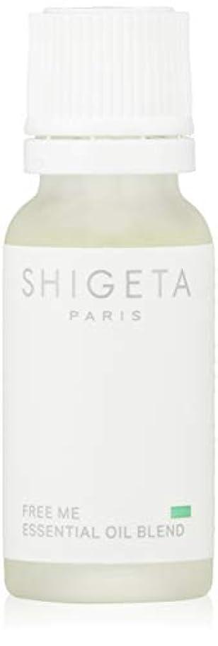歩く前書き炭水化物SHIGETA(シゲタ) フリーミー ハーブ 単品 15ml