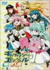 GALAXY ANGEL X [DVD]