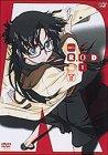 R.O.D-READ OR DIE- 第1巻 [DVD] 画像
