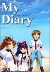 My Diary 君が僕の妹だったら・・・ 初回限定版