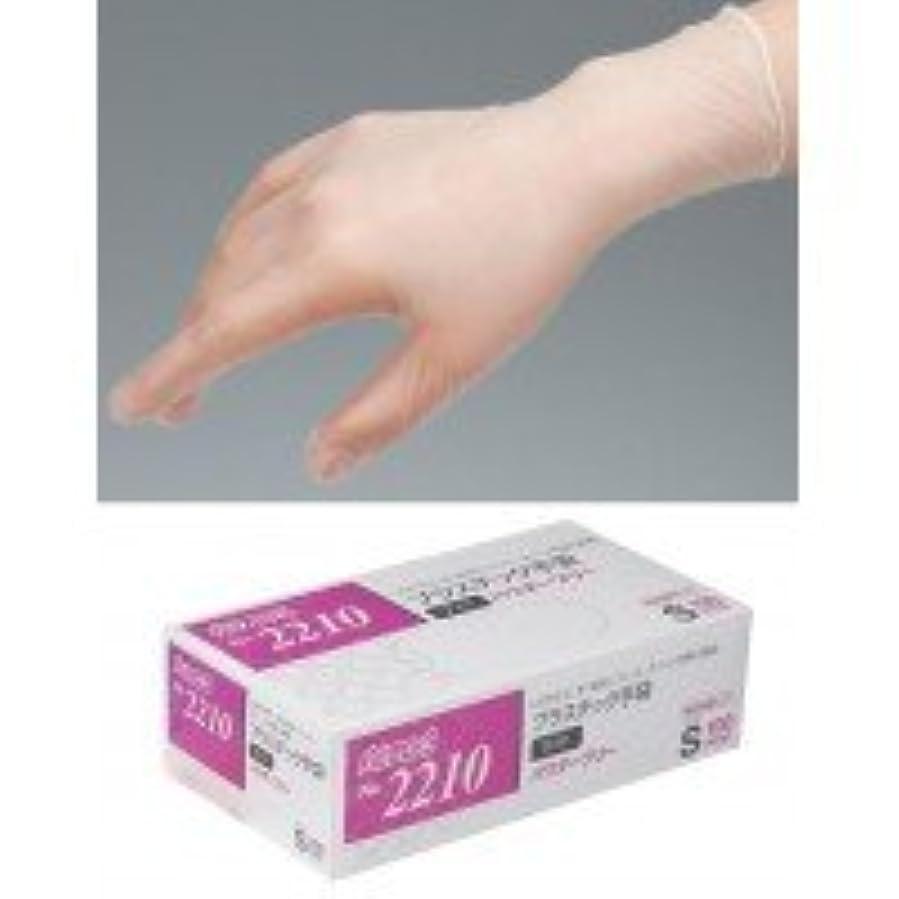 コメンテーター単にビーズバリアローブ プラスチック手袋ライトPF(左右兼用) 100枚×20箱 NO.2210 M 0915277