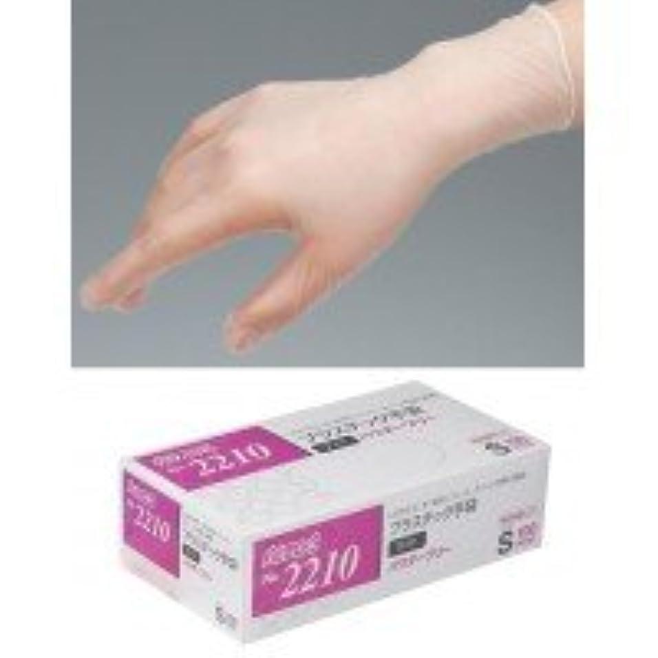 よろしく運動マングルバリアローブ プラスチック手袋ライトPF(左右兼用) 100枚×20箱 NO.2210 S 0915276