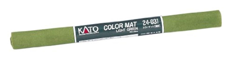 KATO カラーマット 薄緑 24-031 ジオラマ用品