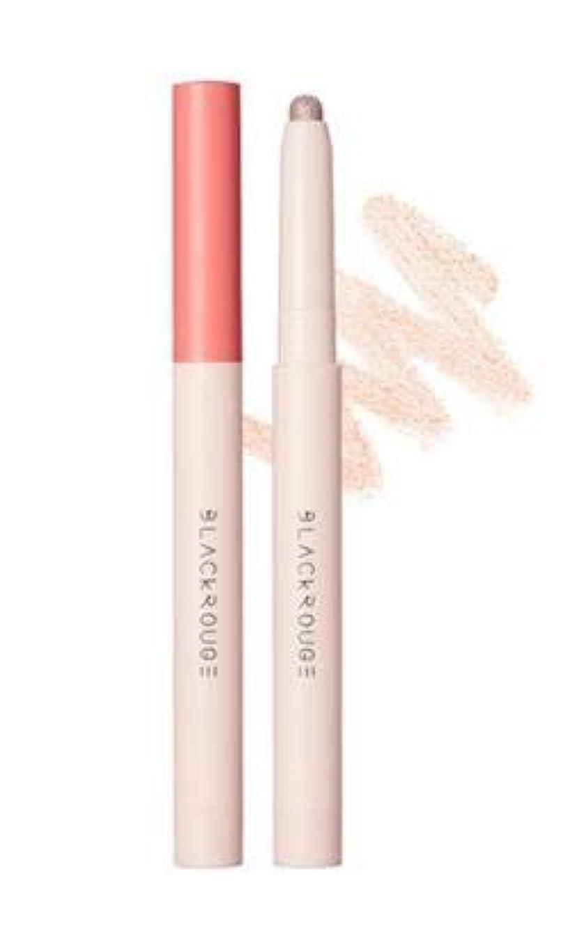 測定ナインへエネルギーBlack Rouge Power Proof Stick Shadow (SS01 Champagne) ブラックルージュ パワープルーフ スティックシャドウ [並行輸入品]