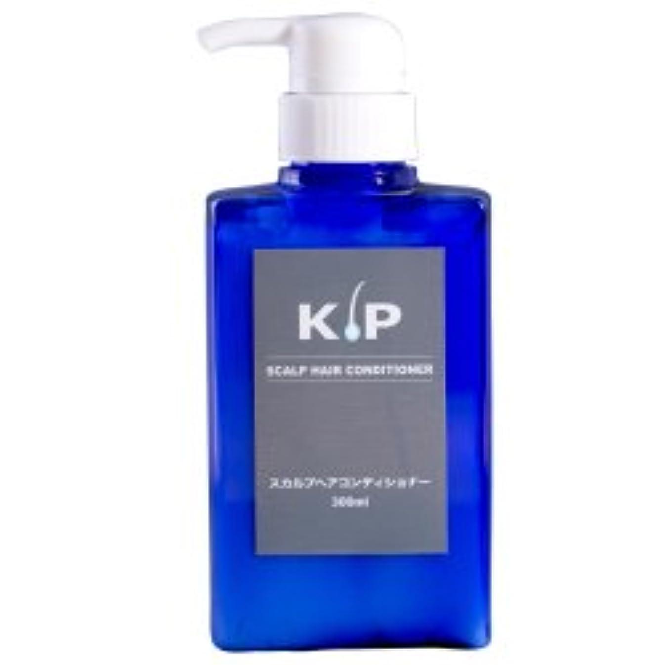 フェデレーション年齢熱心KIP スカルプヘア コンディショナー