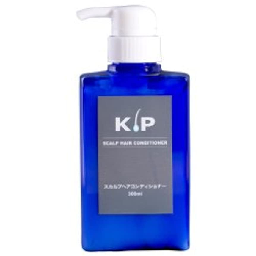 疎外する匿名掃くKIP スカルプヘア コンディショナー
