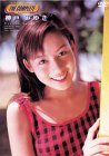 THE COMPLETE 神戸みゆき [DVD]