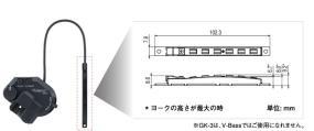 GK-3ピックアップ部外形寸法