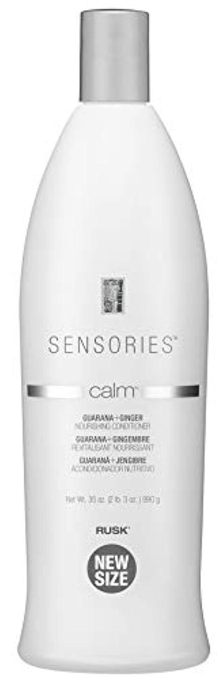 冷酷な幽霊ファセットSensories Calm Guarana and Ginger Conditioner