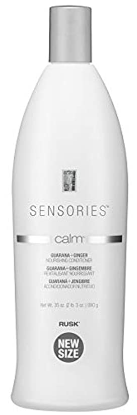 文房具不忠ブルSensories Calm Guarana and Ginger Conditioner