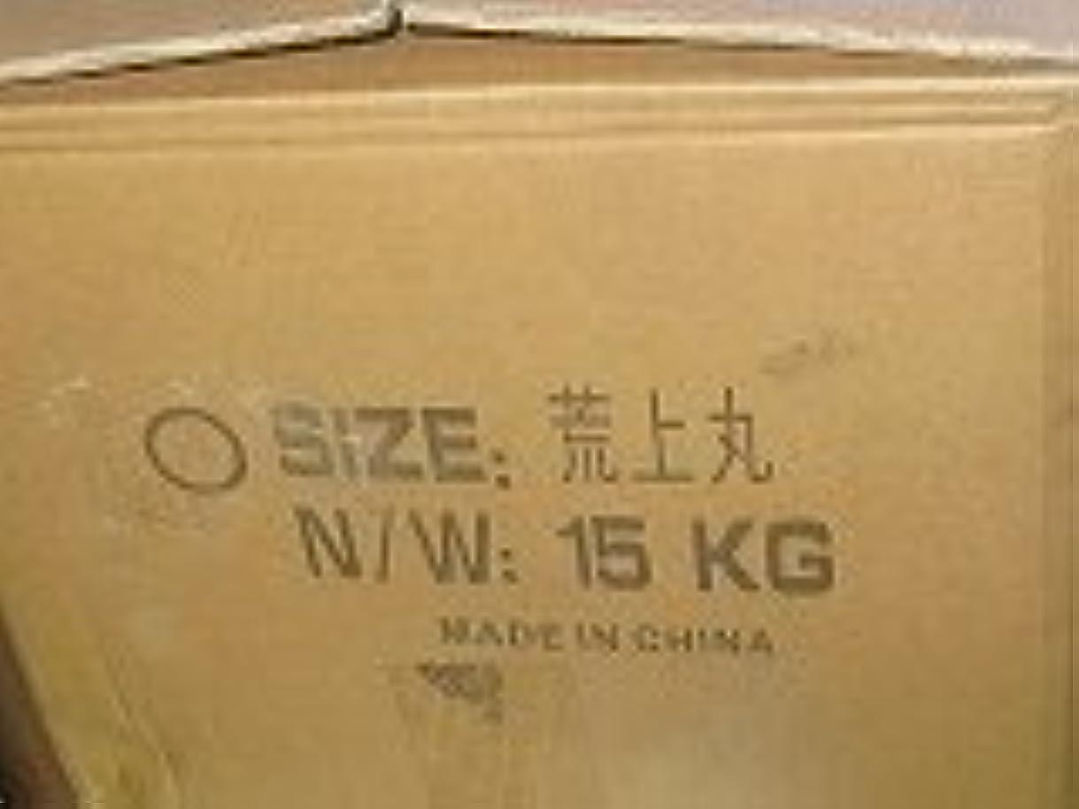荒上大15㎏、5~10cm。中国備長炭 部位、焼き肉、焼き鳥、炭焼き料理、業務用最適
