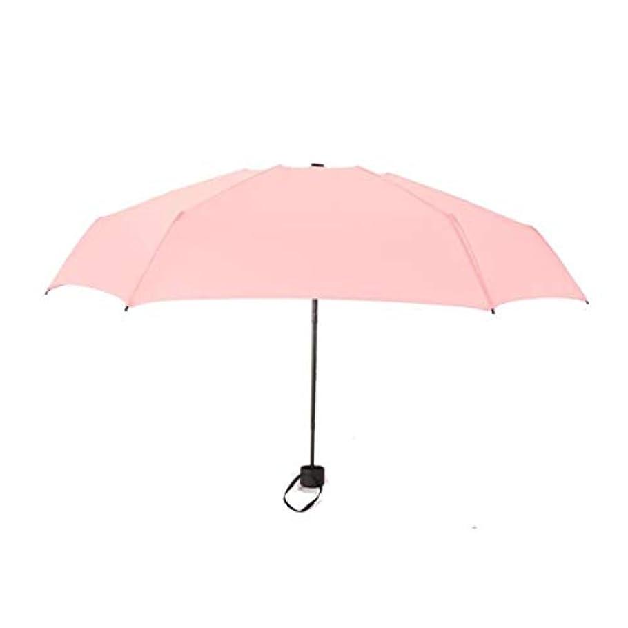 近傍表現苦難5つ折り傘ミニ折りたたみ傘クリエイティブ小さな新鮮な日焼け止め折りたたみ傘クリエイティブギフト - ピンク