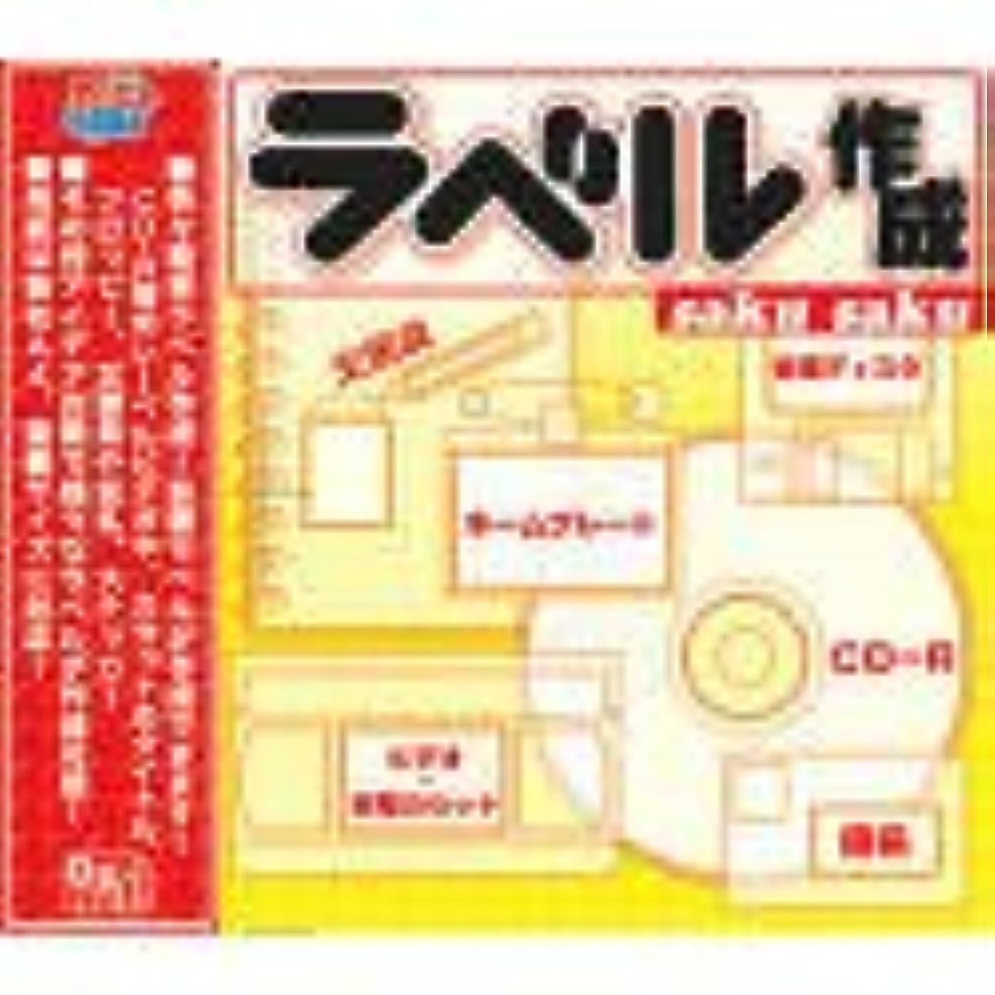糸省ディスカウントラベル作成 saku saku
