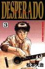 Desperado 3 (少年マガジンコミックス)