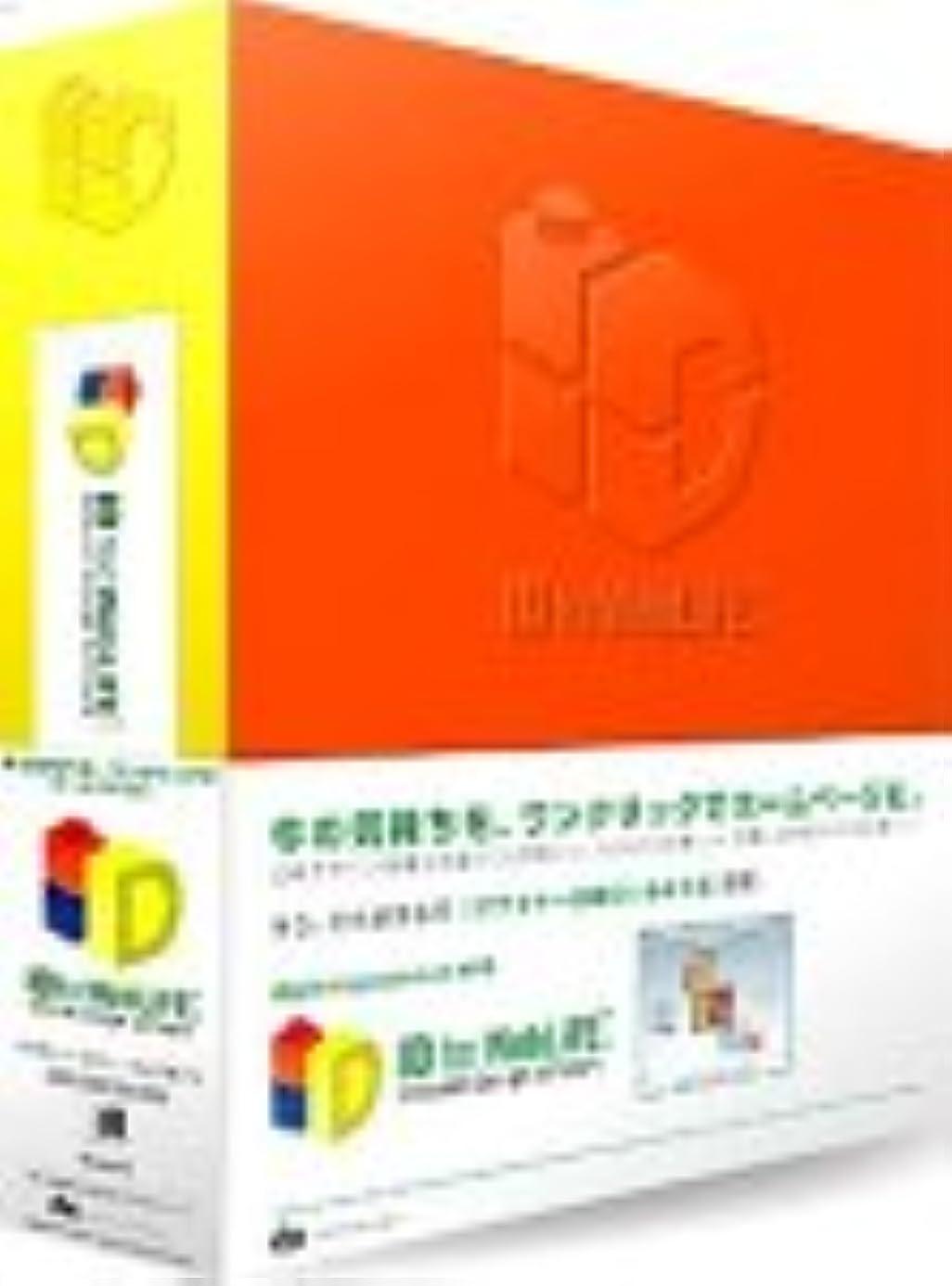 余分な矩形書士ID for WebLiFE Windows版 初回限定版