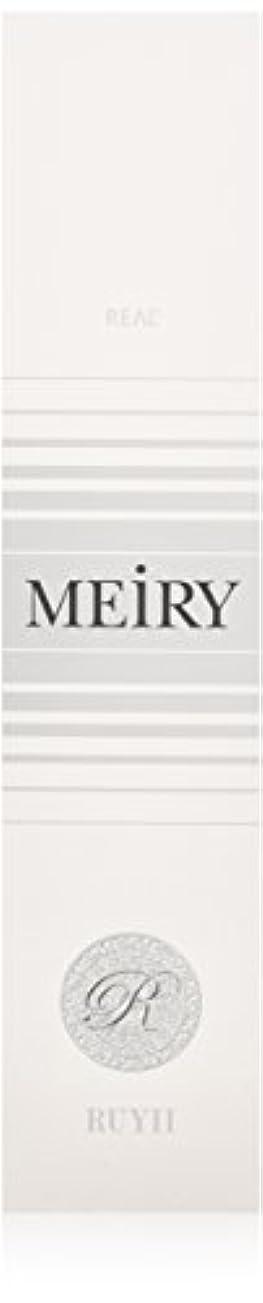 関係チケット会議メイリー(MEiRY) ヘアカラー  1剤 90g 9V