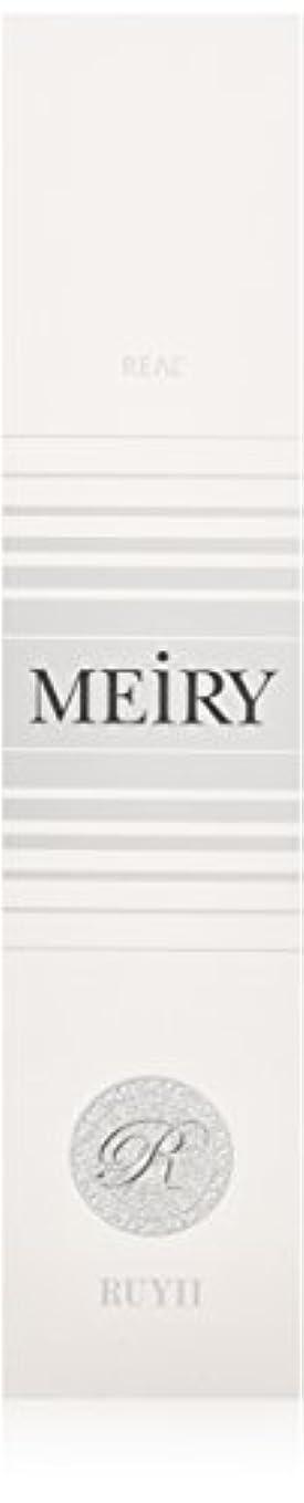 エミュレーション指令ステレオメイリー(MEiRY) ヘアカラー  1剤 90g 9V