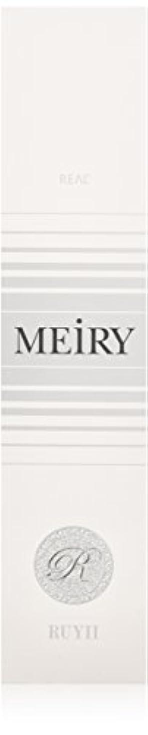 解明する世界的に便宜メイリー(MEiRY) ヘアカラー  1剤 90g 9V