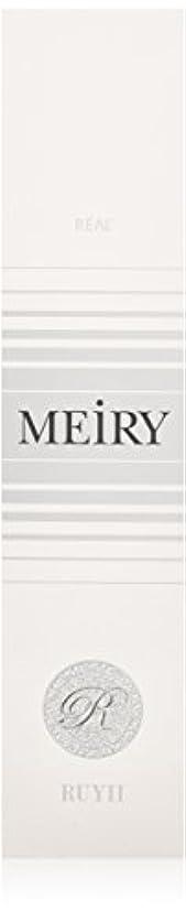 生き返らせる狂信者信頼メイリー(MEiRY) ヘアカラー  1剤 90g 9V