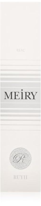 読み書きのできない防止ピザメイリー(MEiRY) ヘアカラー  1剤 90g 9V