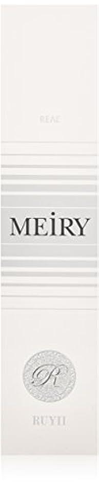 ディーラージョージエリオットもっともらしいメイリー(MEiRY) ヘアカラー  1剤 90g 9V