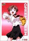 グリーングリーン 03  DVD
