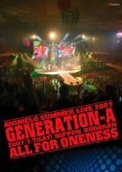 Animelo Summer Live 2007 Generation-A [DVD]の詳細を見る