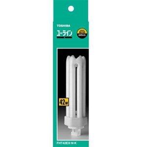 東芝 コンパクト形蛍光ランプ42形・昼白色ユーライン3 FHT42EX-N-K/2