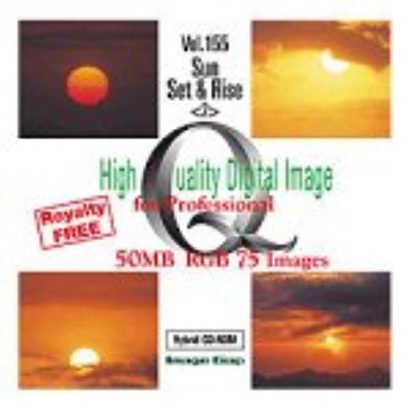 素敵なモード冗談でHigh Quality Digital Image Sun Rise & Set <2>
