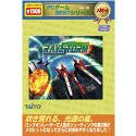 PCゲームBESTシリーズ メガヒット Vol.10 レイストーム