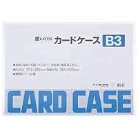 ヒラハラ B3用硬質カードケース