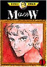 M(ムウ)W(1) (手塚治虫漫画全集)の詳細を見る