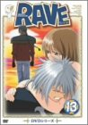 RAVE(13) [DVD]