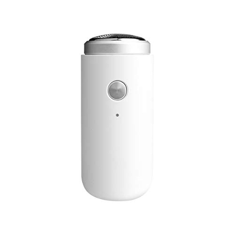 構成する確認してください技術的なミニ型電気シェーバー メンズ シェーバー 髭剃り コンパクトサイズ 回転式 USB充電式 IPX5防水仕様 ED1