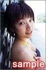 眞鍋かをりカレンダー 2003