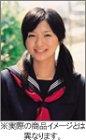 榮倉奈々 2005年度 カレンダー